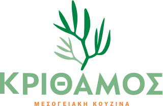 Krithamos Logo